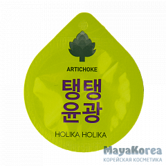 "Holika Holika Superfood Capsule Pack Wrinkle Капсульная ночная маска ""Суперфуд"", против морщин"