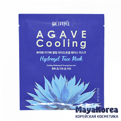 [PETITFEE] НАБОР/Маска д/лица гидрогел. c АГАВОЙ Agave Cooling Hydrogel Face Mask, 5 шт