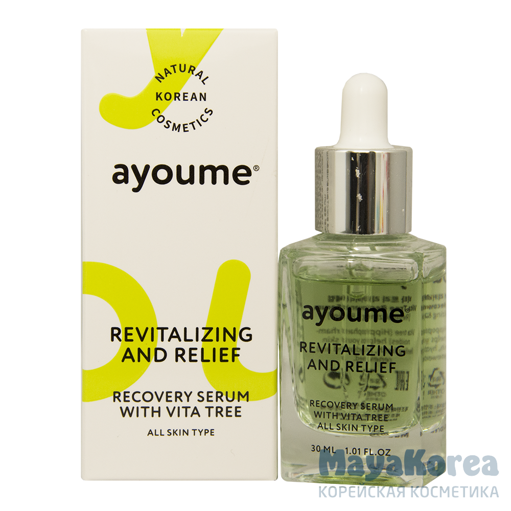 АЮМ  Сыворотка для лица восстанавливающая AYOUME Vita Tree Revitalizing-&-Relief serum