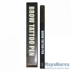 БР Ручка-татту для бровей Brow Tattoo Pen - Deep Brown 0,5гр