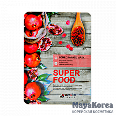 ENL SUPER FOOD Маска для лица тканевая EYENLIP SUPER FOOD POMEGRANATE MASK 23мл