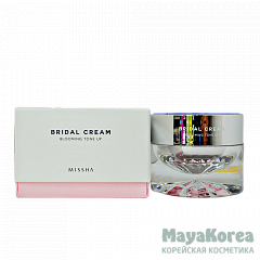 Крем для лица MISSHA Time Revolution Bridal Cream (Blooming Tone Up) 50 мл