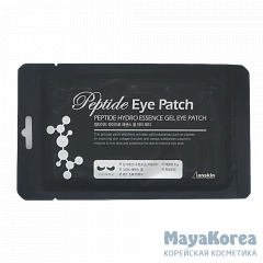 АН Патчи для глаз Peptide Hydro Essence Gel Eye Patch 8g