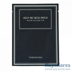 TOSOWOONG HELP ME NECK PATCH Патчи для ухода за кожей шеи