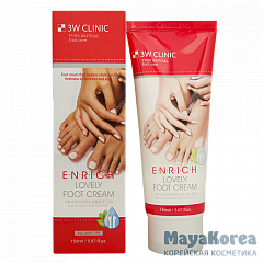 [3W CLINIC] Крем д/ног Enrich Lovely Foot Treatment, 150мл