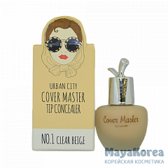 БХ Консилер Urban City Cover Master Tip Concealer NO.1 CLEAR BEIGE 11g