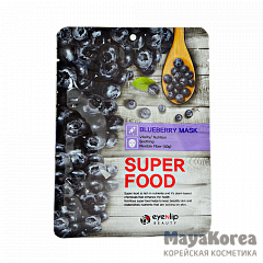 ENL SUPER FOOD Маска для лица тканевая EYENLIP SUPER FOOD BLUEBERRY MASK  23мл