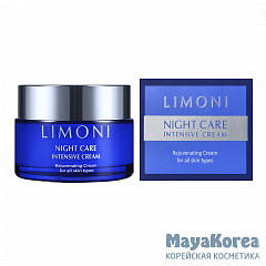 LIMONI Крем для лица ночной восстанавливающий Night Care Intensive Cream 50ml