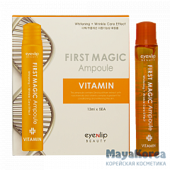 ENL Ампулы для лица First Magic Ampoule Vitamin 13мл*5