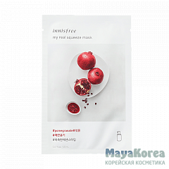Innisfree Маска для лица с гранатовым соком My Real Squeeze Mask Pomegranate