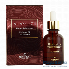 The Skin House All About Oil, 30ml Антивозрастная сыворотка на масляной основе, 30мл, The Skin House