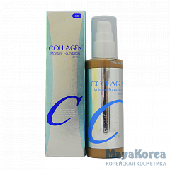 ЕНФ Тональная основа ENOUGH Collagen Moisture Foundation #23 100мл