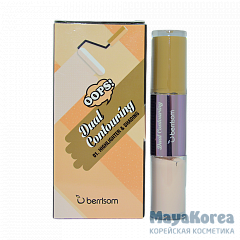 БР OOPS Dual Хайлайтер и контуринг для лица OOPS Dual Contouring 01. Highlighter & Shading 3,5гр