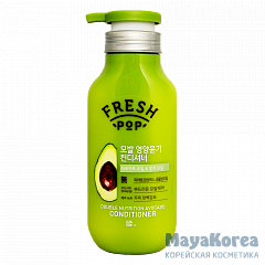 Питательный бальзам Fresh Pop Double Nutrition Avocado Conditioner(500 мл)