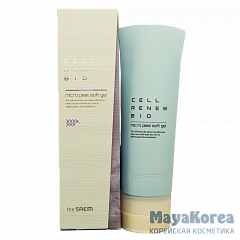СМ Cell Renew Bio Гель-скатка Cell Renew Bio Micro Peel Soft Gel N2 160мл