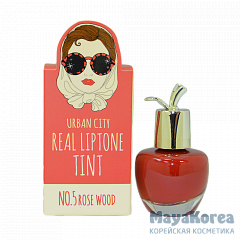 БХ Lip Тинт для губ 05 Urban City Real Liptone Tint 5.ROSE WOOD 7гр